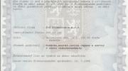 Živnostenský list - obor vzduchotechnika
